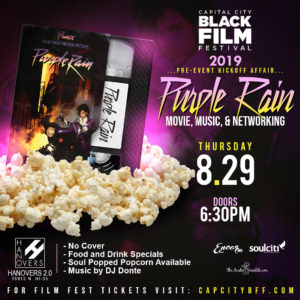 Black Film Festival Kickoff Affair | 8.29