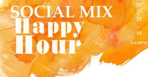 ATXINCOLOR Happy Hour Mixer | 10.24